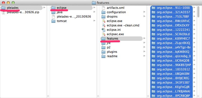 Pleiades All in OneからEclipseへファイルを移植手順2