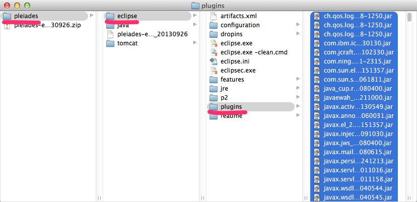 Pleiades All in OneからEclipseへファイルを移植手順3