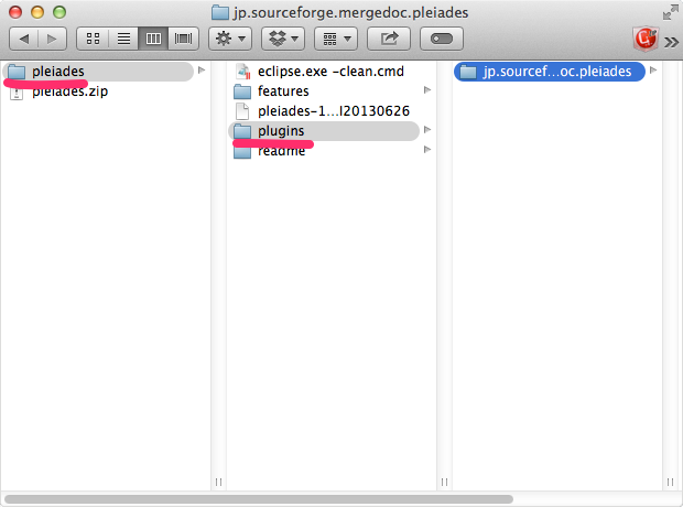 PleiadesプラグインからEclipseへファイルの移植手順2